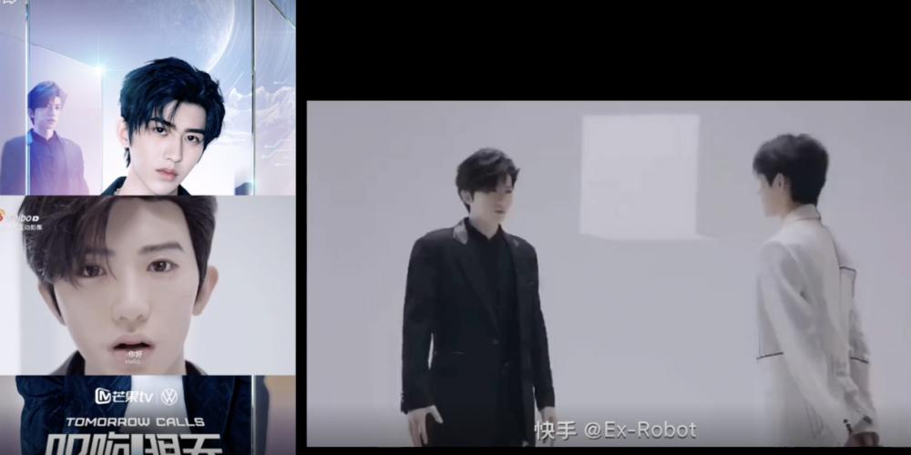 Tomorrow Calls - Male Robot Video