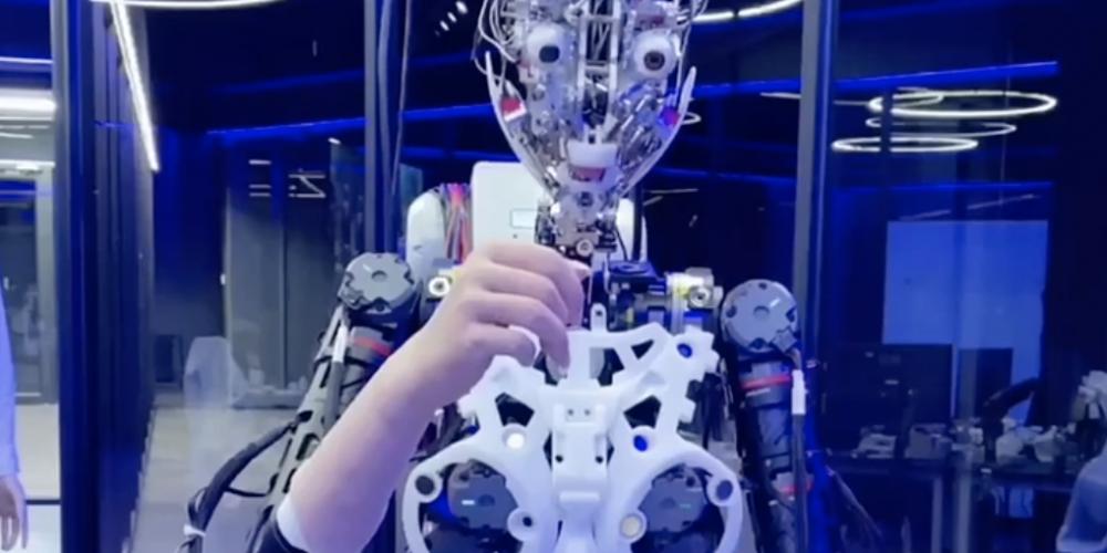 Teacher ROBOT